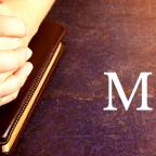 Sujets de prière :                     Janvier à mars 2020